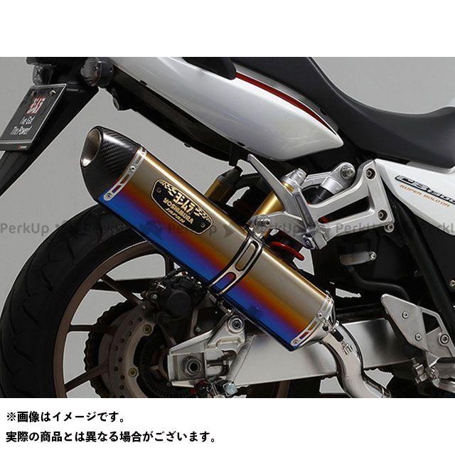 送料無料 ヨシムラ CB1300スーパーボルドール マフラー本体 Slip-On R-77S サイクロン LEPTOS 政府認証 SSC(ステンレスカバー/カーボンエンドタイプ)