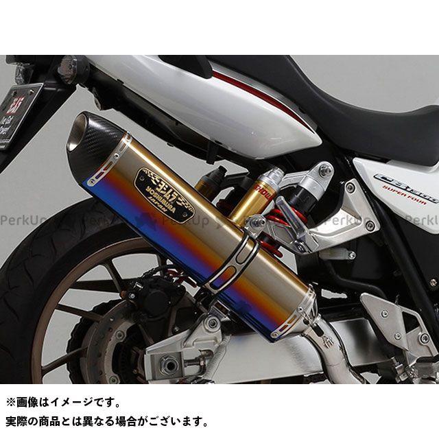【無料雑誌付き】ヨシムラ CB1300スーパーフォア(CB1300SF) Slip-On R-77S サイクロン LEPTOS 政府認証 サイレンサー:STC(チタンカバー/カーボンエンド) YOSHIMURA
