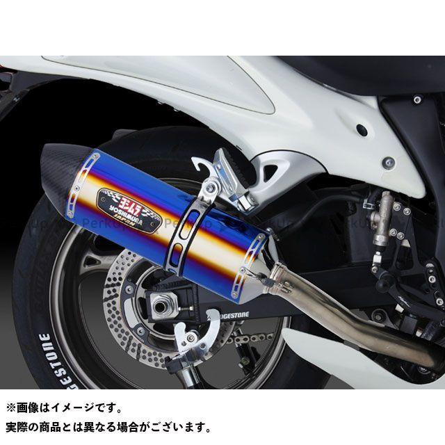 送料無料 ヨシムラ 隼 ハヤブサ マフラー本体 Slip-On R-77J サイクロン 2本出し EXPORT SPEC STBC(チタンブルーカバー/カーボンエンドタイプ)