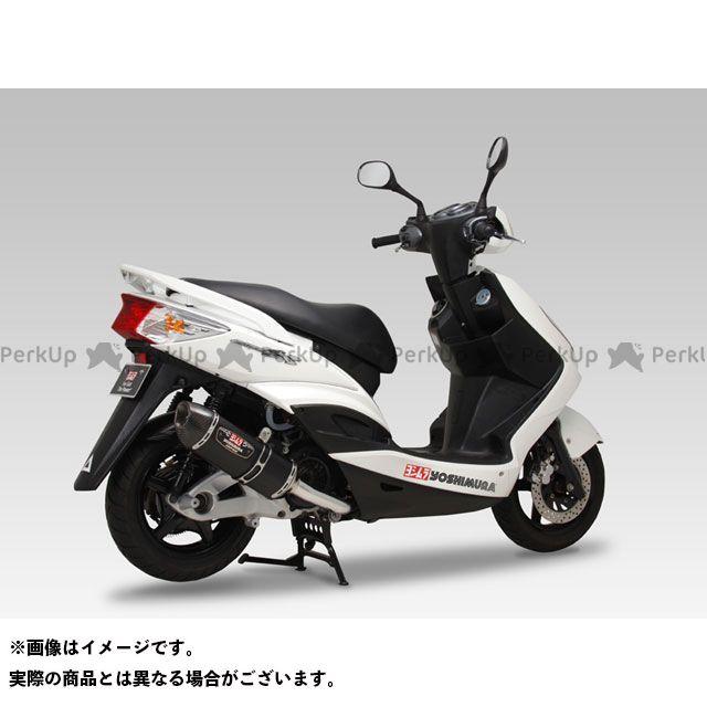 ヨシムラ シグナスX シグナスX SR R-77S サイクロン カーボンエンド 政府認証 SSC(ステンレスカバー/カーボンエンドタイプ)