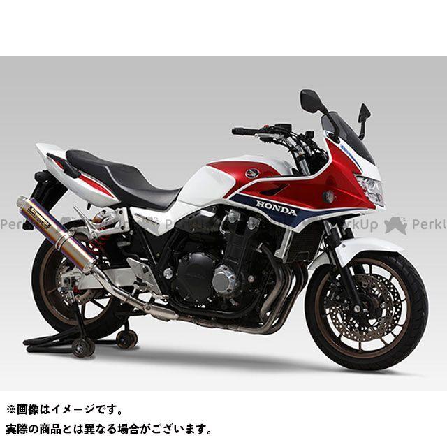 ヨシムラ CB1300スーパーボルドール Slip-On サイクロン LEPTOS 政府認証 サイレンサー:STB(チタンブルーカバー) YOSHIMURA
