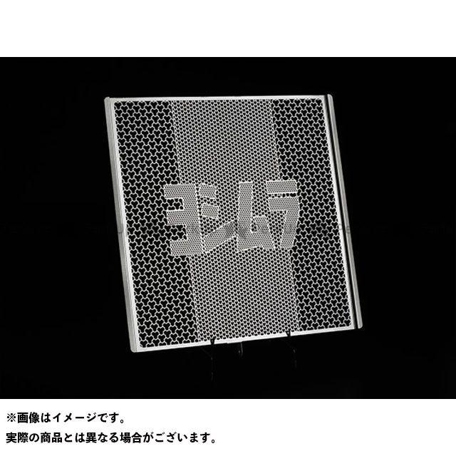 ヨシムラ ニンジャZX-10R ラジエターコアプロテクター YOSHIMURA