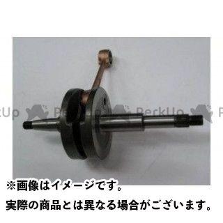 KN企画 汎用 スーパーディオ スーパーロングクランク52.6mm CS99 ケイエヌキカク