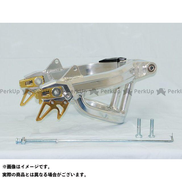 ケップスピード ダックス ダックス・シャリー用アルミスイングアームtypeG2F+2cm アスクルシャフト付 L=235mm KEPSPEED