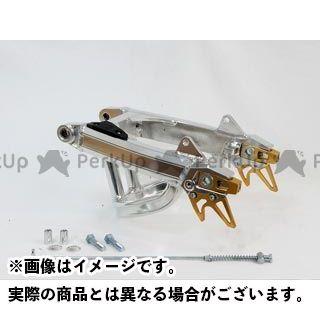 ケップスピード ゴリラ モンキー モンキー/ゴリラ用 アルミスイングアーム G2F(+6cm) KEPSPEED