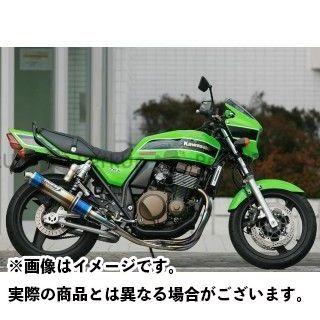 ストライカー ZRX400 ZRX400- マフラー本体 STREET CONCEPT 手曲げタイプ チタンフルエキゾースト チタンヒートカラー