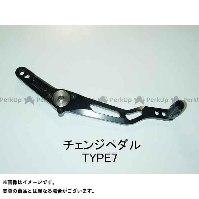 【エントリーで更にP5倍】ストライカー YZF-R6 ステップリペアパーツ チェンジペダル TYPE7 ベアリング仕様 カラー:ブラック STRIKER