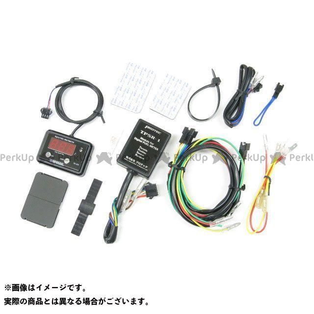 プロテック CB750 11513 デジタルフューエルマルチメーター DG-329車種専用キット PROTEC