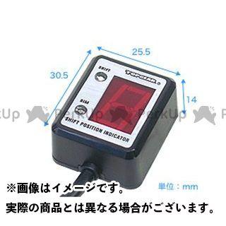 送料無料 プロテック 汎用 インジケーター 11050 シフトポジションインジケーターキット