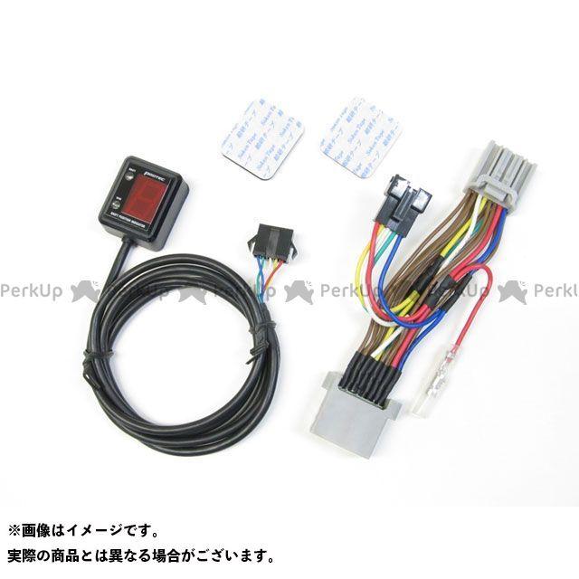 プロテック ニンジャ250SL Z250SL 11366 シフトポジションインジケーターキット PROTEC