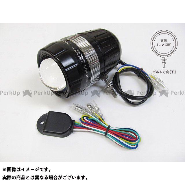 プロテック 汎用 ヘッドライト・バルブ FLH-535 LEDドライビングライト(REVセンサー付 親機) 下