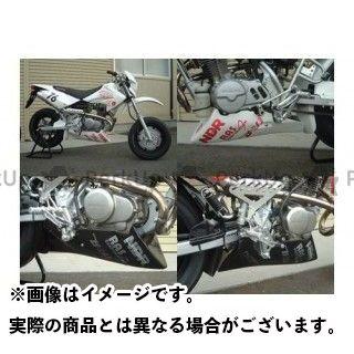 モトサービスマック B-DASH アンダーカウル(黒ゲル仕様) XR50/100  MOTO SERVICE MAC