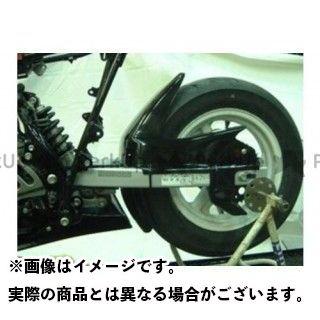 モトサービスマック エイプ50 B-DASH リアフェンダー(ゲル使用) エイプ50 MOTO SERVICE MAC