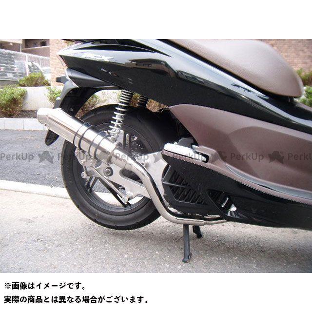 ウインドジャマーズ PCX150 マフラー本体 スクデット・パイプ WJ-R 280mm サイレンサー仕様 カーボン