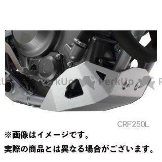 ジータ CRF250L EDスキッドプレート メーカー在庫あり ZETA