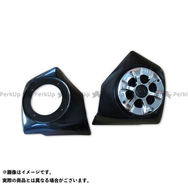 ビビッドパワー SKYWAVE 44/45/46 ダッシュスピーカーボード カラー:未塗装黒ゲル VIVID POWER