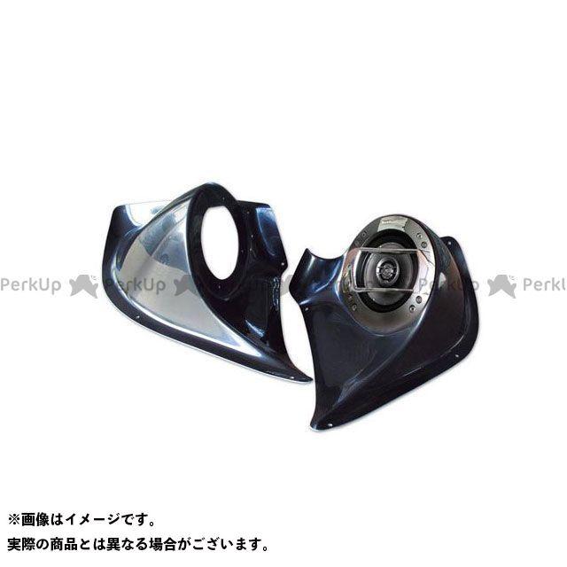 ビビッドパワー SKYWAVE 43 カスタムスピーカーボード カラー:未塗装黒ゲル VIVID POWER