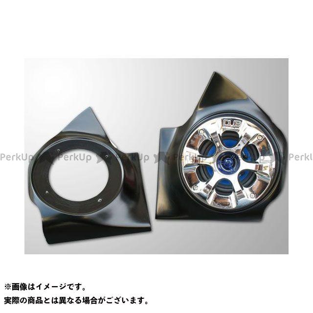 ビビッドパワー フュージョン FUSION ダッシュスピーカーボード カラー:未塗装黒ゲル VIVID POWER