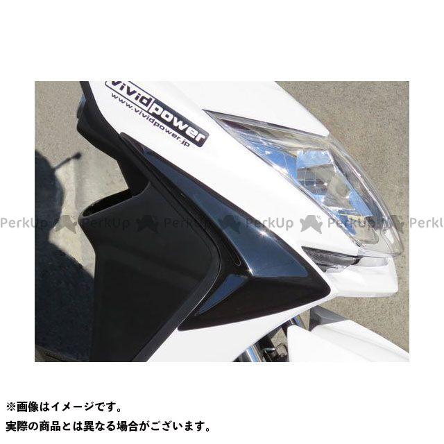 ビビッドパワー シグナスX SR CYGNUS X(SEA5J) フロントサイドプロテクター カラー:黒ゲル磨き仕上げ VIVID POWER