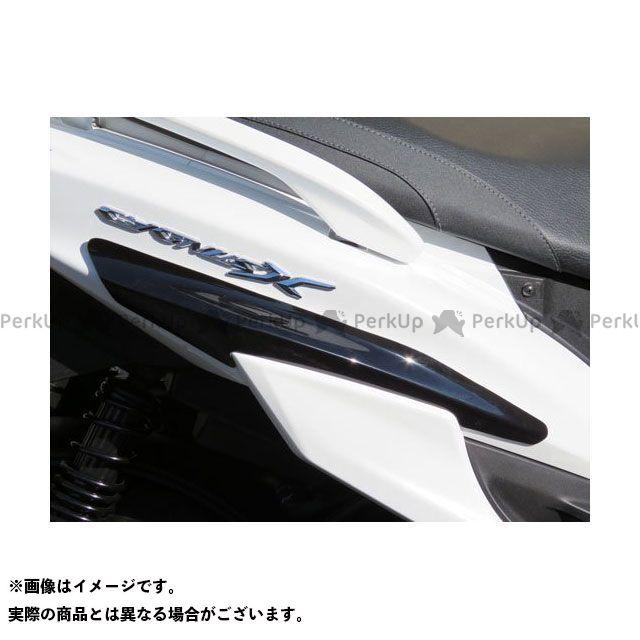 ビビッドパワー シグナスX SR CYGNUS X(SEA5J) リアサイドプロテクター カラー:未塗装黒ゲル仕上げ VIVID POWER