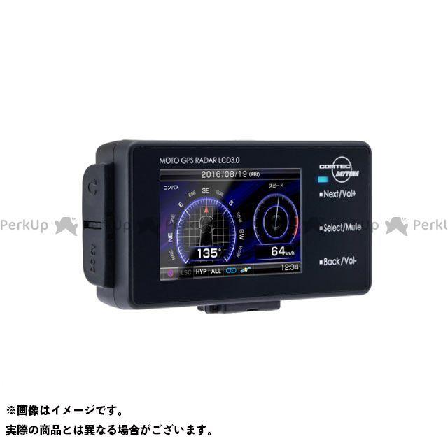 デイトナ DAYTONA MOTO GPS RADAR LCD 3.0
