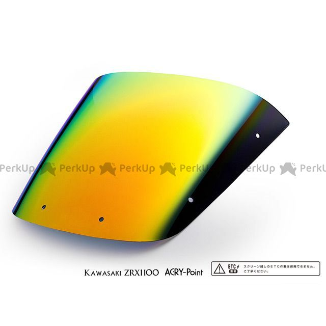 送料無料 アクリポイント ZRX1100 スクリーン関連パーツ ZRX1100 1997~用ミラーコートスクリーン ストリート