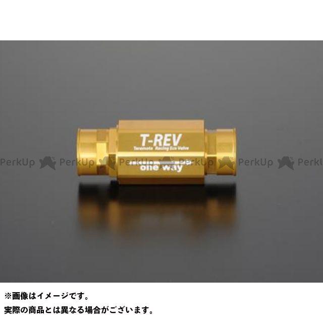 テラモト 汎用 T-REV φ25 0.07 カラー:ゴールド TERAMOTO