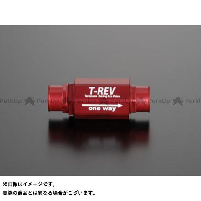 テラモト 汎用 T-REV φ22 0.05 カラー:レッド TERAMOTO