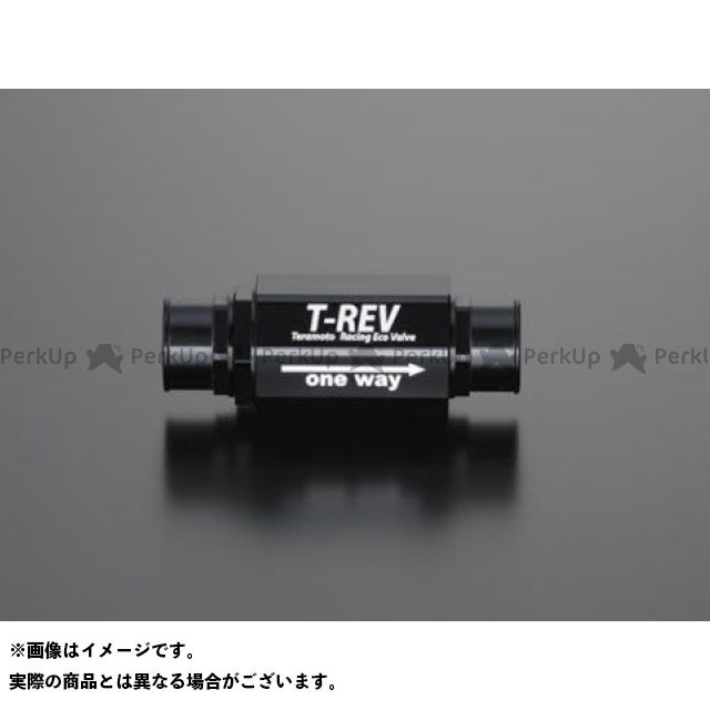 テラモト 汎用 T-REV φ22 0.05 カラー:ブラック TERAMOTO