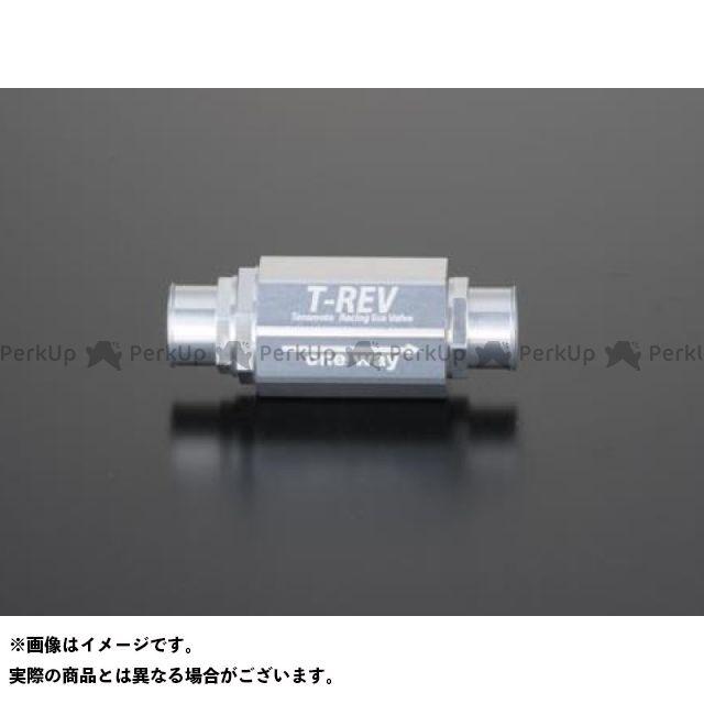 テラモト 汎用 T-REV φ20 0.07 カラー:シルバー TERAMOTO