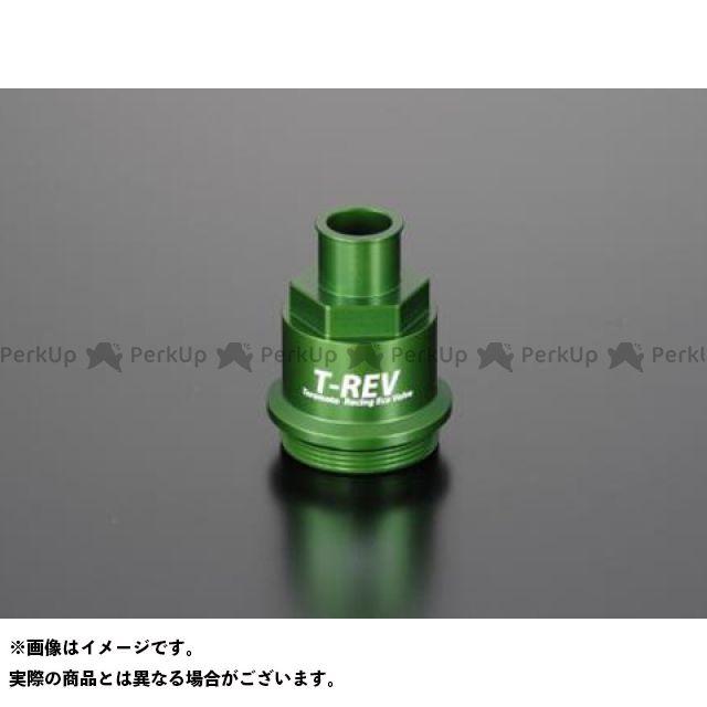 テラモト ドゥカティ汎用 T-REV DUCATI専用 ネジ式タイプ カラー:グリーン TERAMOTO