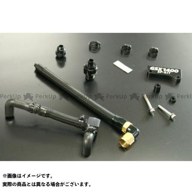 テラモト GSX1400 T-REV GSX1400専用 SP キット TERAMOTO