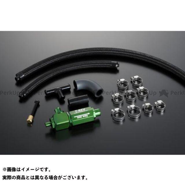 テラモト ニンジャ250R T-REV αシステム ニンジャ250R(~12) カラー:ブラック TERAMOTO