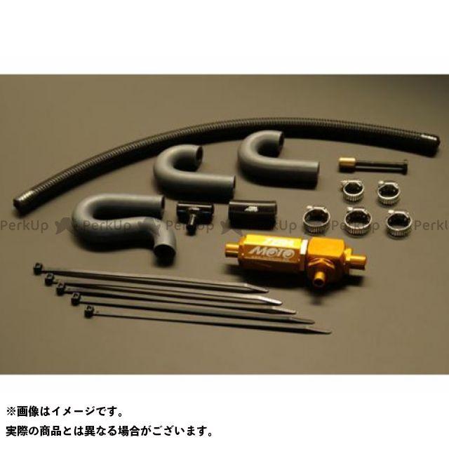 テラモト ニンジャ250 T-REVαシステム ニンジャ250/300 13~ カラー:ゴールド TERAMOTO
