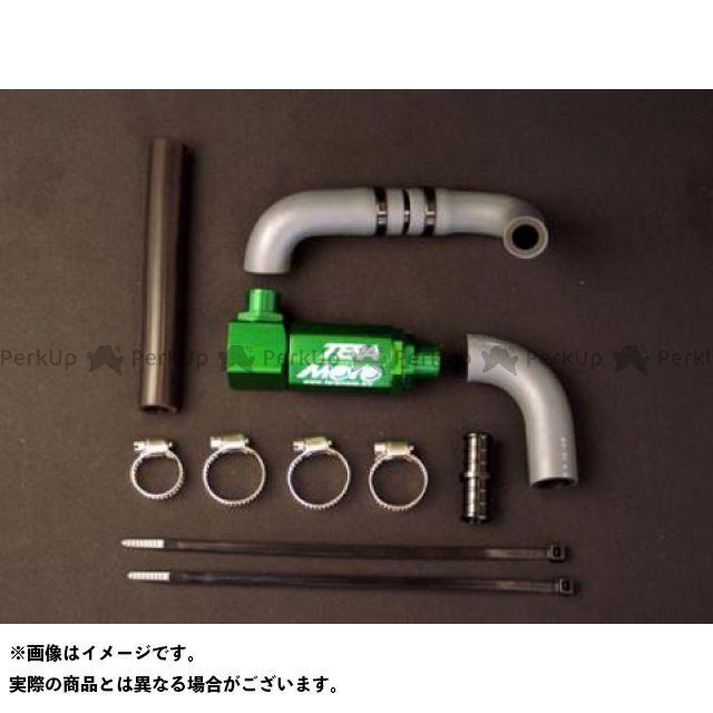 テラモト F4 T-REV MV AGUSTA F4専用 10~ カラー:グリーン TERAMOTO