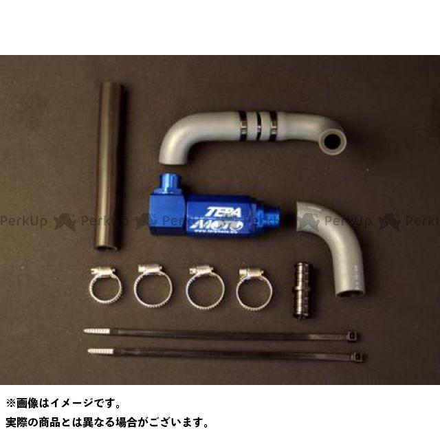テラモト F4 T-REV MV AGUSTA F4専用 10~ カラー:ブルー TERAMOTO