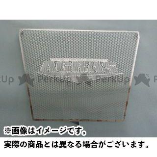 アグラス GSX-R600 ラジエター関連パーツ ラジエターコアガード Bタイプ(AGRASロゴ無し)