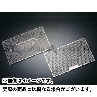 アグラス CBR954RRファイヤーブレード ラジエター関連パーツ ラジエターコアガード Bタイプ(AGRASロゴ無し)