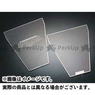 アグラス CBR1000RRファイヤーブレード ラジエターコアガード Bタイプ(AGRASロゴ無し) AGRAS