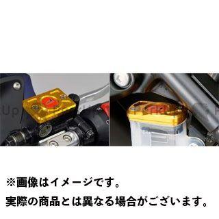 アグラス CBR250R CBR250RR マスターシリンダー マスターシリンダーキャップセット チタン