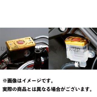 アグラス GSR750 GSX-S750 マスターシリンダー マスターシリンダーキャップセット シルバー