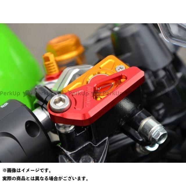アグラス ニンジャ250SL フロントマスターキャップ&ガードセット ブラック AGRAS