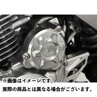 アグラス Dトラッカー125 スターターカバー カラー:ガンメタ AGRAS