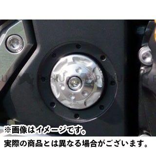 アグラス Z1000 その他サスペンションパーツ アルミ削り出しピボットキャップ ブラック