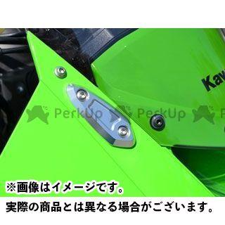 アグラス ニンジャZX-6R ミラーキャンセラー カラー:シルバー AGRAS