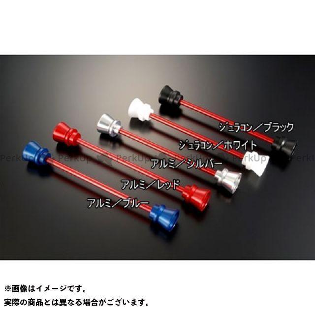アグラス MT-09 その他サスペンションパーツ アクスルプロテクター ファンネルタイプ アルミ シルバー