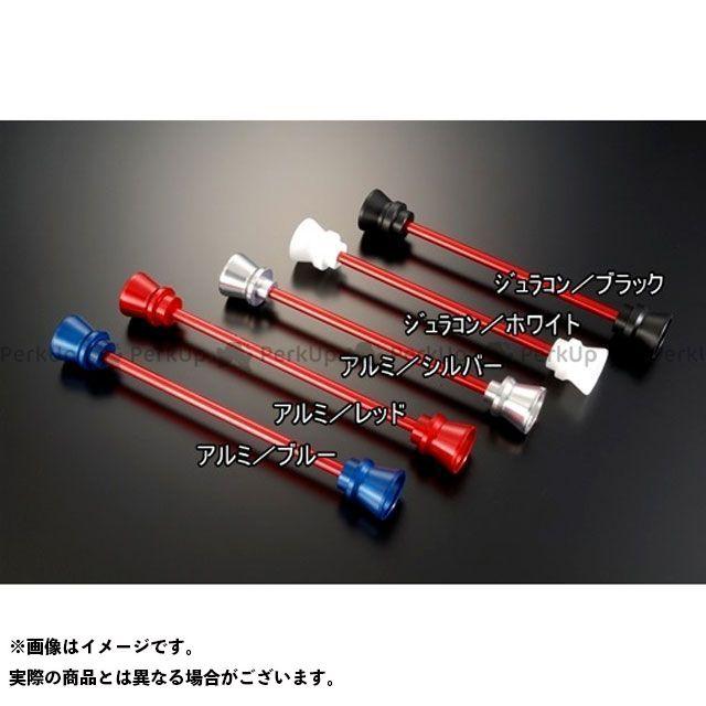 アグラス MT-07 その他サスペンションパーツ アクスルプロテクター ファンネルタイプ アルミ シルバー