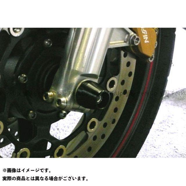 アグラス CB1100 その他サスペンションパーツ フロントアクスルプロテクター コーン アルミ ブルー