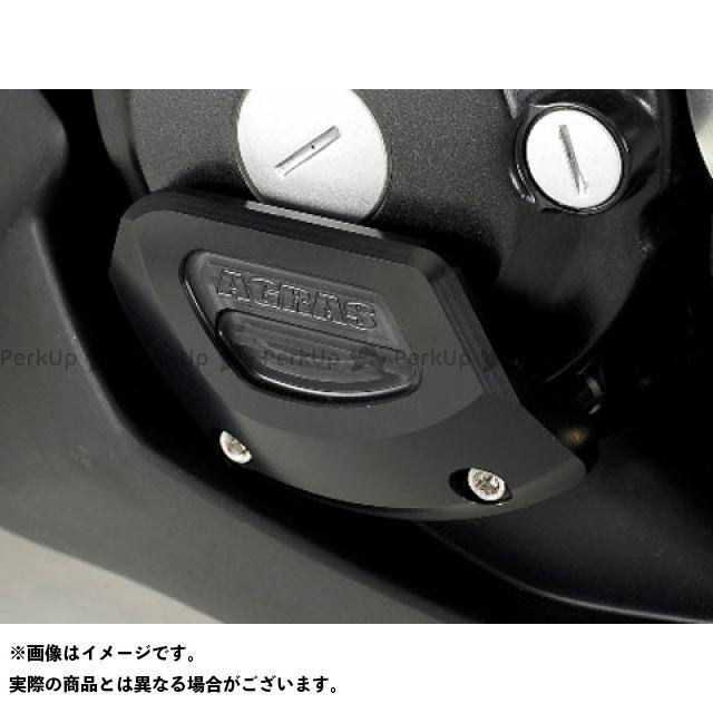 アグラス CBR250R レーシングスライダー ジェネレーターB ジュラコンカラー:ホワイト AGRAS