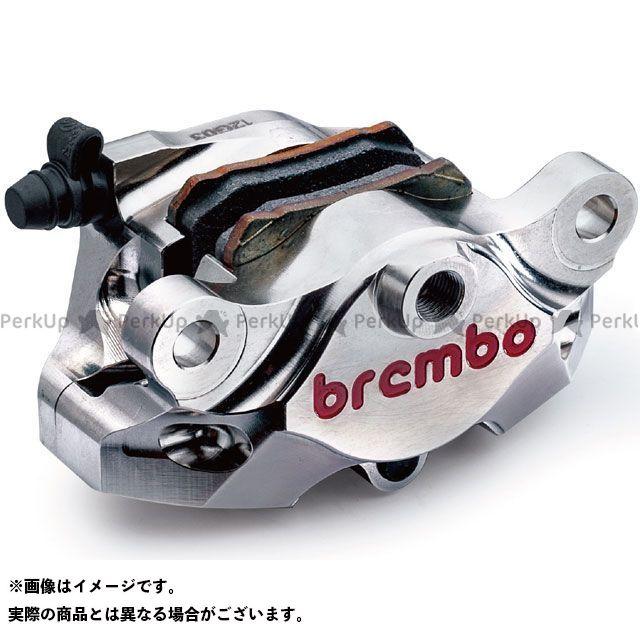 ブレンボ 汎用 Rear 84mm CNC Caliper KIT P2 ニッケルコーティング brembo